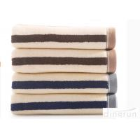 Buy cheap Professional Woven Face Wash Towel Soft Textile With Different Style from wholesalers