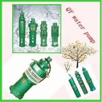 Buy cheap QY International oil immersed submersible pump, cast iron single-stage pump from wholesalers