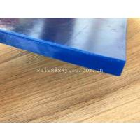 Buy cheap Soft Custom Rubber Skirting Board High Abrasion Resistance Made of SBR/NR Sealing System product
