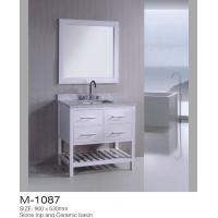 Buy cheap Small Bathroom Vanity And Sink Combo Stone Countertop Shelf Including from wholesalers