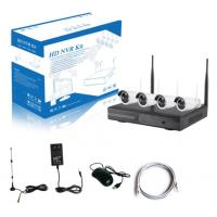 Buy cheap DIGICAM CCTV 4CH Wireless NVR KIT 1.0MP 1.3MP 2.0MP WiFi IP Camera Kit from wholesalers