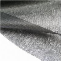 Buy cheap 35GSM Non Woven Fusible Interlining (Double-DOT) for Garments from wholesalers