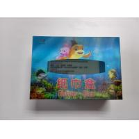 Buy cheap Fish Pattern Style 3D Lenticular Packaging Box PP Matt Lamination product