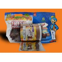 Buy cheap Glossy Lamination Aluminum Foil Stand Up Pouch Zip Plastic Bags For Snake from wholesalers