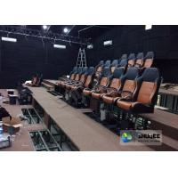 Buy cheap Comfortable 4D Cinema Seat With Pu Or Genuine Leather Seats product
