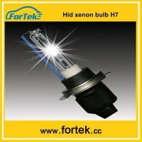 Buy cheap HID xenon H7 lamp/bulb 12v/24v /35w/55w from wholesalers