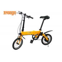Buy cheap Hidden Battery Mens Foldable Electric Bike For Off Road Enthusiasts Easy Ride from wholesalers