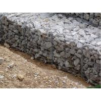 Buy cheap China Manufacturer & exporter, Hot dipped galvanized Hexgonal wire netting, Gabions box from wholesalers
