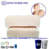 Buy cheap Sofa filling material--foaming silicone rubber from wholesalers