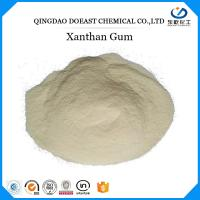 Buy cheap Cream White Xanthan Gum High Purity Corn Starch Material Industry Application from wholesalers