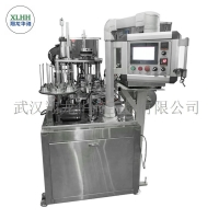 Buy cheap Ultrasonic Paper Cup Forming Machine from wholesalers