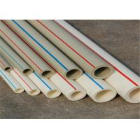 Buy cheap FIBER COMPOSITE Fusion Ppr Pipes White Color PN25 Work Pressure Furring Resistance from wholesalers