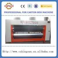 Buy cheap semi-automatic rotary die cutting machine from wholesalers