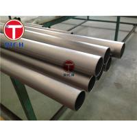 Buy cheap Bicycle Frame ASTM B861 ASME SB861 Alloy Steel Pipe from wholesalers