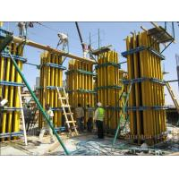 Buy cheap Reinforced Concrete Column Formwork With Variational Dimension For Square / Rectangle from wholesalers