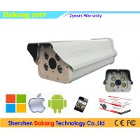 Buy cheap Waterproof Wireless HD IP Camera 1080P CMOS Sensor Car Plate Recognition from wholesalers