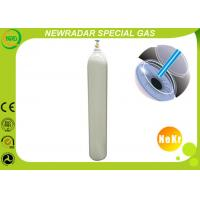 Buy cheap Light Bulbs Airgas Specialty Gases With Seamless Steel Cylinders Package from wholesalers