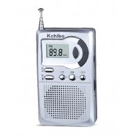 small portable am fm radio quality small portable am fm radio for sale. Black Bedroom Furniture Sets. Home Design Ideas
