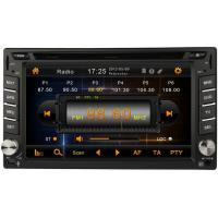 Buy cheap Ouchuangbo car audio player for Nissan Tiida /Patrol /Versa with gps navigation radio OCB-6226 from wholesalers