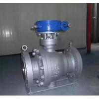 Buy cheap WCB Trunnion Mounted Ball Valve for throttling Flow with RF Flanged Connection from wholesalers