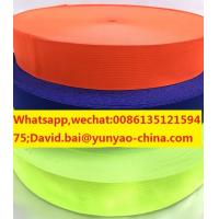 Buy cheap High elasticity textile crochet elastic band for belt from wholesalers