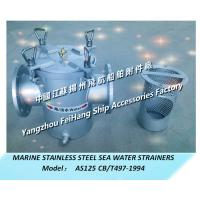 Buy cheap Marine stainless steel sea water strainers AS125 CB/T497-1994 from wholesalers