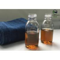 Buy cheap Industrial Neutral Cellulase Textile Enzymes For Denim Garments Bio - Washing product