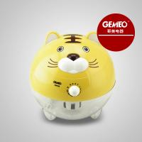 Buy cheap 1-3L Aroma Diffuser ultrasonic ionizer humidifier GL-1102 from wholesalers