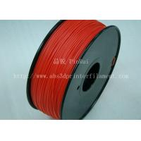 Buy cheap HIPS 3mm / 1.75 mm 3D Printer Filament For Markerbot , RepRap , Cubify and UP 3D from wholesalers