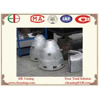 Buy cheap Aluminium Castings Parts With 6061-T6 Material EB9004 from wholesalers
