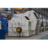 China High Energy Efficient Impact Crusher Machine Simple Structure Energy Saving on sale
