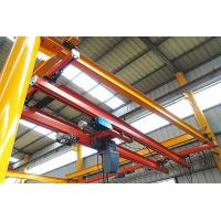 Buy cheap KBK Flexible Supension Crane Lifting Weight: 80kg-3,500kg from wholesalers