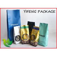 Buy cheap 250g Stand Up Coffee Packaging Bags Resealable Zipper with Valve from wholesalers