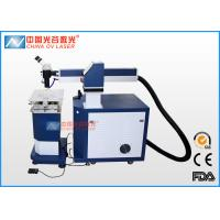 Buy cheap High Precision Resistors Laser Welding Equipment with 90J Pulse Energy from wholesalers
