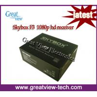 Buy cheap 2012 Skybox F3 HD Receiver 1080p for worldwide market from wholesalers