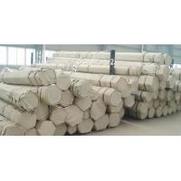 Buy cheap Seamless Steel Tube ASTM A210(ASME SA210) product