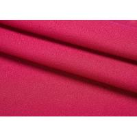 Buy cheap polyester interlock knitted fabric from wholesalers