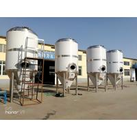Buy cheap 3000l Malt Brewery Production Line Large Scale Craft Kettle Brewing Equipment from wholesalers