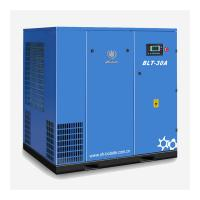 Buy cheap Atlas copco Bolaite 30hp screw air compressor belt driven for blow molding machine 10bar from wholesalers