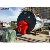 Buy cheap Methane Diesel Oil Fuel Fired Fire Tube Steam Boiler , High Efficiency Condensing Boiler from wholesalers