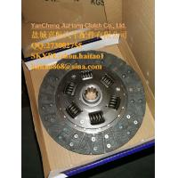 Buy cheap Clutch Disc 266260 Fits LAND ROVER 88/109 90/110 1963-1987 product