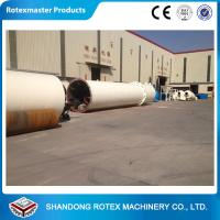 Buy cheap CE ISO Approved Rotary Drum Dryer Wood Chips Drying Machine ForWood Shavings from wholesalers