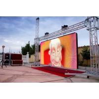 Buy cheap DIP346 Outdoor Advertising LED Screens P16 LED Screen Rental replace LED TV screen from wholesalers