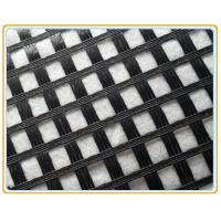 Buy cheap Converting old cement concrete road into composite road Fiberglass Geogrid 400KN/400KN from wholesalers