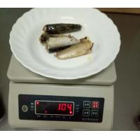Buy cheap 125g Net Weight Canned Sardines In Vegetable Oil Rich Various Nutrition from wholesalers
