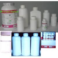 Buy cheap Methamidophos 60%SL(Insecticide,Acaricide) from wholesalers