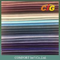 Buy cheap 100% Polyester Velvet Upholstery Fabric for Sofa / Car / Furniture / Chair product