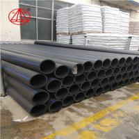 Buy cheap Water Supply HDPE Solid Wall Pipe Customized SDR17  PN6  PN16  DN20MM-1200MM from wholesalers