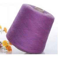 Buy cheap Professional free sample merino wool nylon yarn/100% wool yarn/nylon yarn from wholesalers