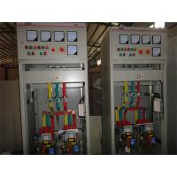 Buy cheap GGD AC low voltage power distribution board product